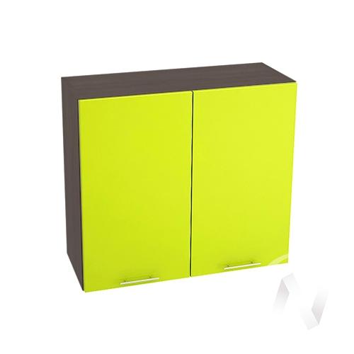 """Кухня """"Валерия-М"""": Шкаф верхний 800, ШВ 800 новый (лайм глянец/корпус венге)"""