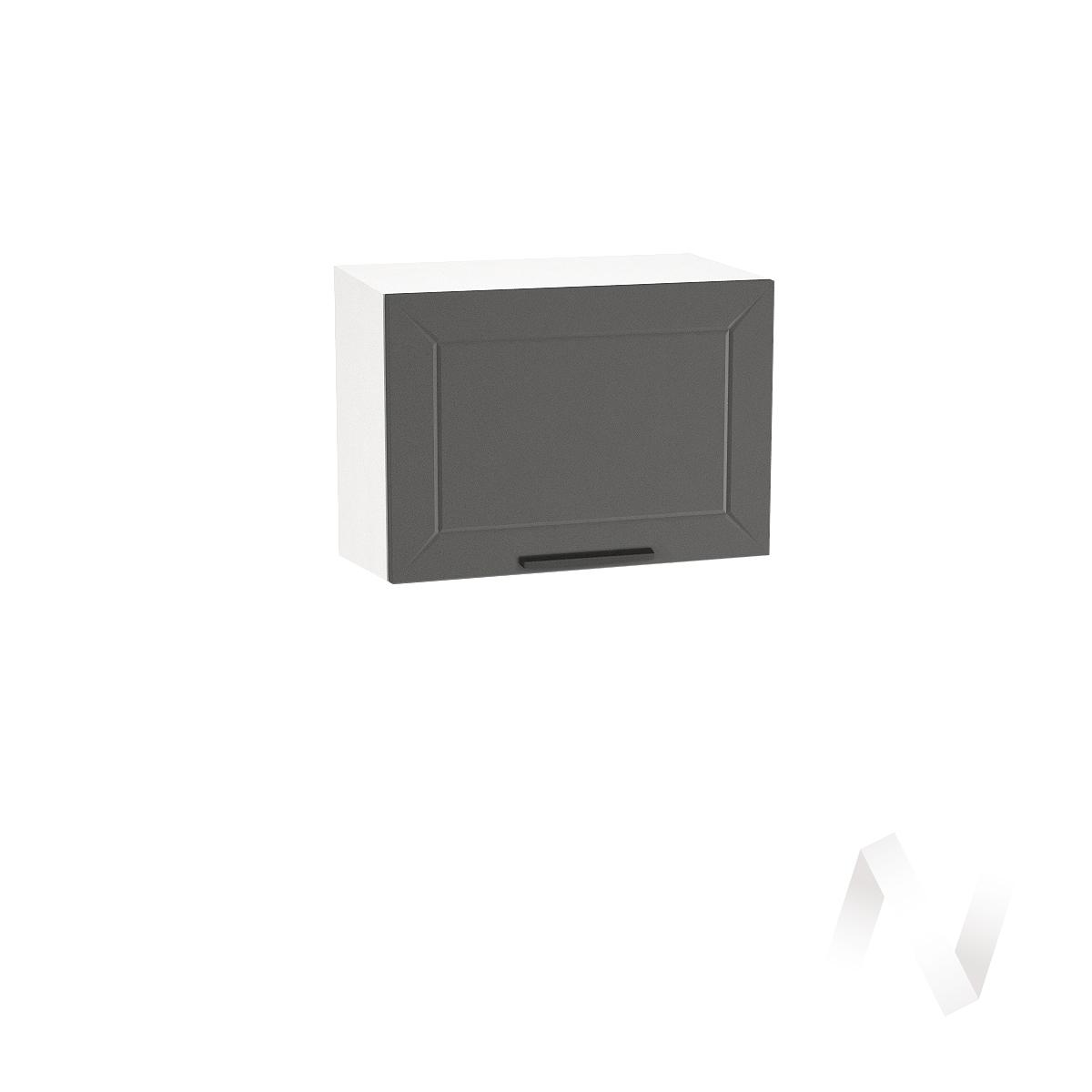 "Кухня ""Глетчер"": Шкаф верхний горизонтальный 509, ШВГ 509 (Маренго силк/корпус белый)"