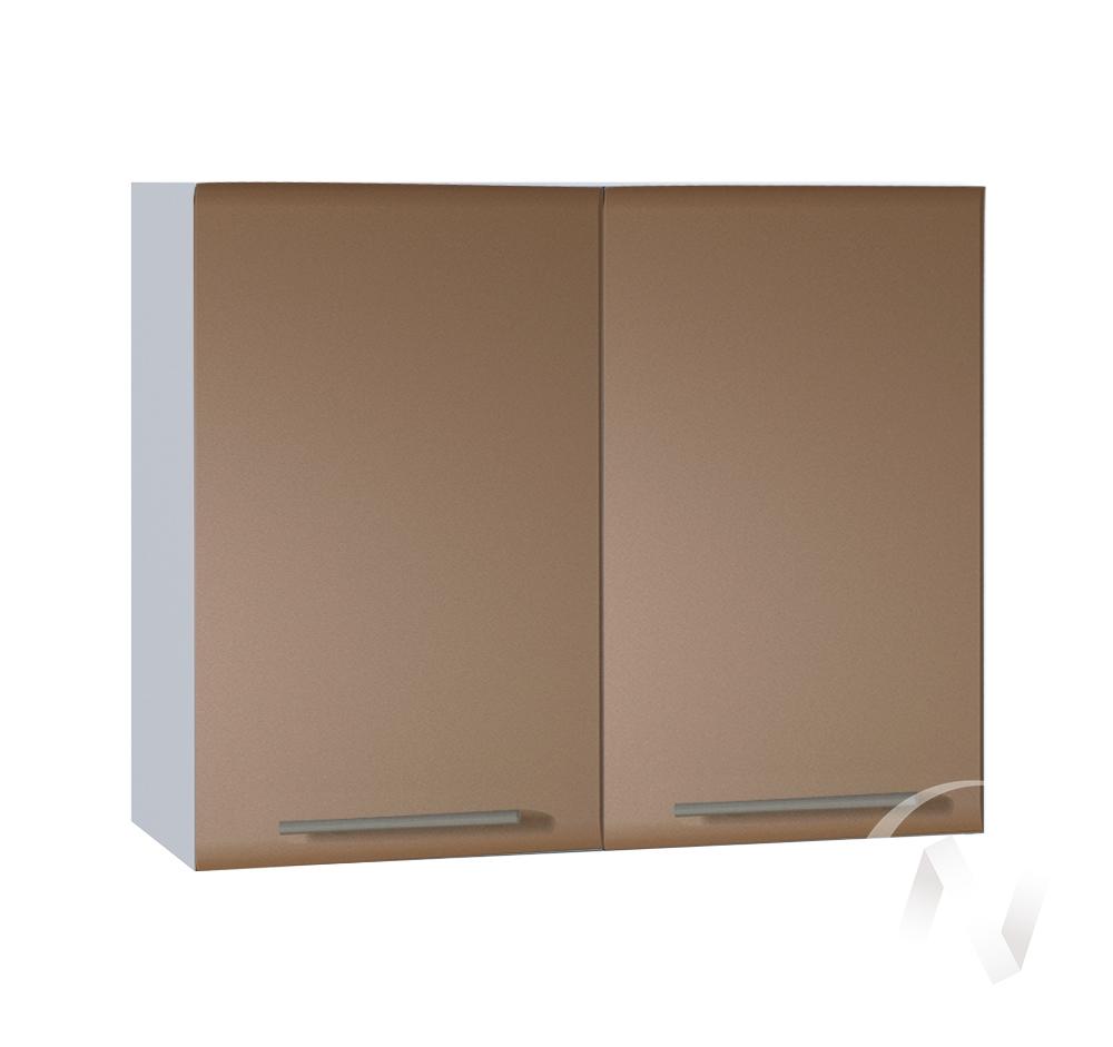 """Кухня """"Люкс"""": Шкаф верхний 800, ШВ 800 новый (Шоколад матовый/корпус белый)"""