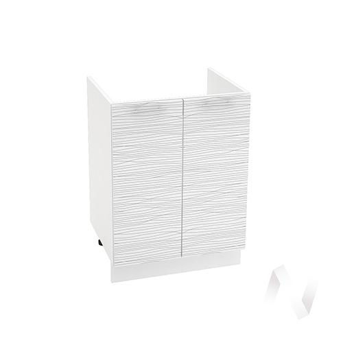 "Кухня ""Валерия-М"": Шкаф нижний под мойку 600, ШНМ 600 (Страйп белый/корпус белый)"
