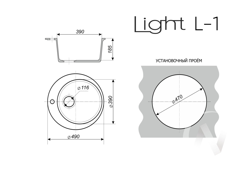 Мойка из искусственного камня Light 1 без сифона (белый)  в Томске — интернет магазин МИРА-мебель