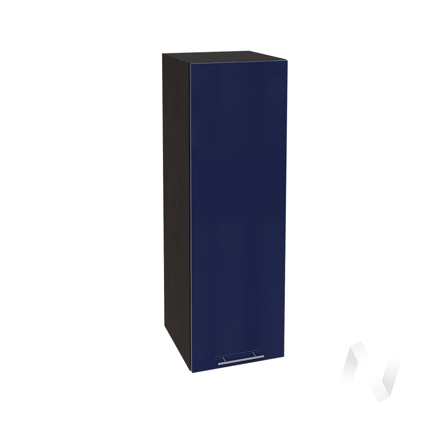 "Кухня ""Валерия-М"": Шкаф верхний 309, ШВ 309 (Синий глянец/корпус венге)"