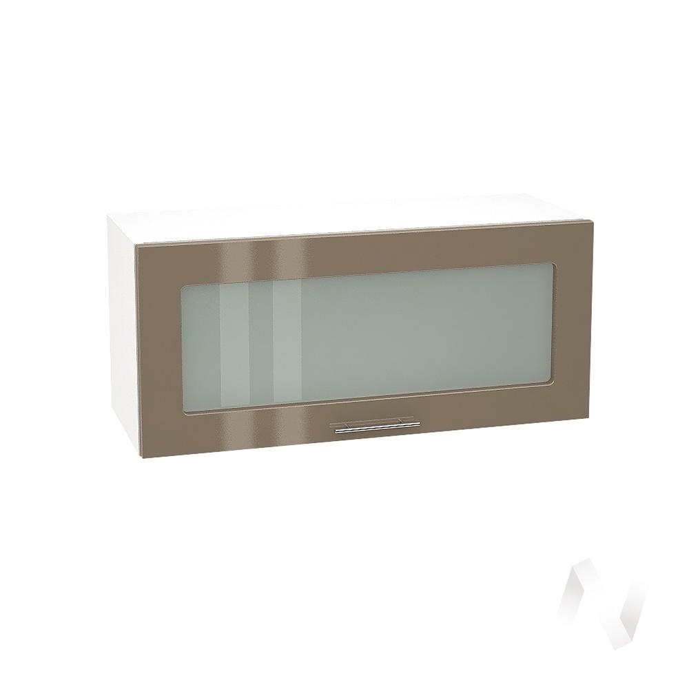 """Кухня """"Валерия-М"""":Шкаф верхний горизонтальный со стеклом 800,ШВГС 800 (Капучино глянец/корпус белый)"""