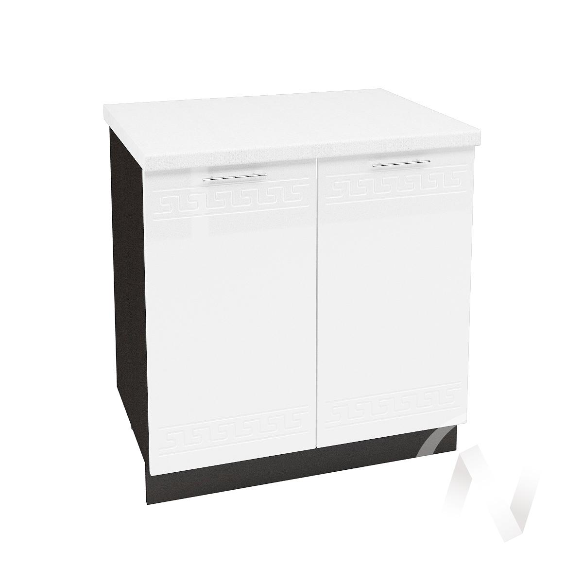 """Кухня """"Греция"""": Шкаф нижний 800, ШН 800 новый (белый металлик/корпус венге)"""