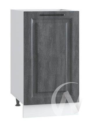 """Кухня """"Либерти"""": Шкаф нижний 400, ШН 400 (Холст грей/корпус белый)"""