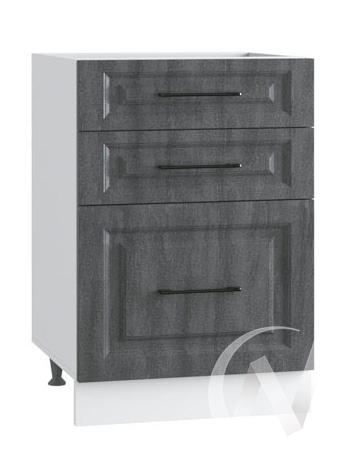 "Кухня ""Либерти"": Шкаф нижний с 3-мя ящиками 500, ШН3Я 500 (Холст грей/корпус белый)"