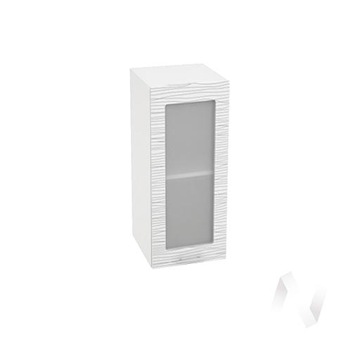 """Кухня """"Валерия-М"""": Шкаф верхний со стеклом 300, ШВС 300 (Страйп белый/корпус белый)"""