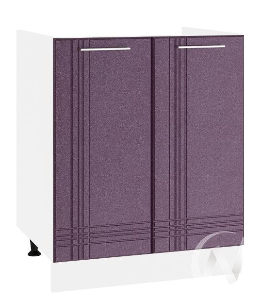 """Кухня """"Струна"""": Шкаф нижний под мойку 600, ШНМ 600 новый (фиолетовый металлик/корпус белый)"""