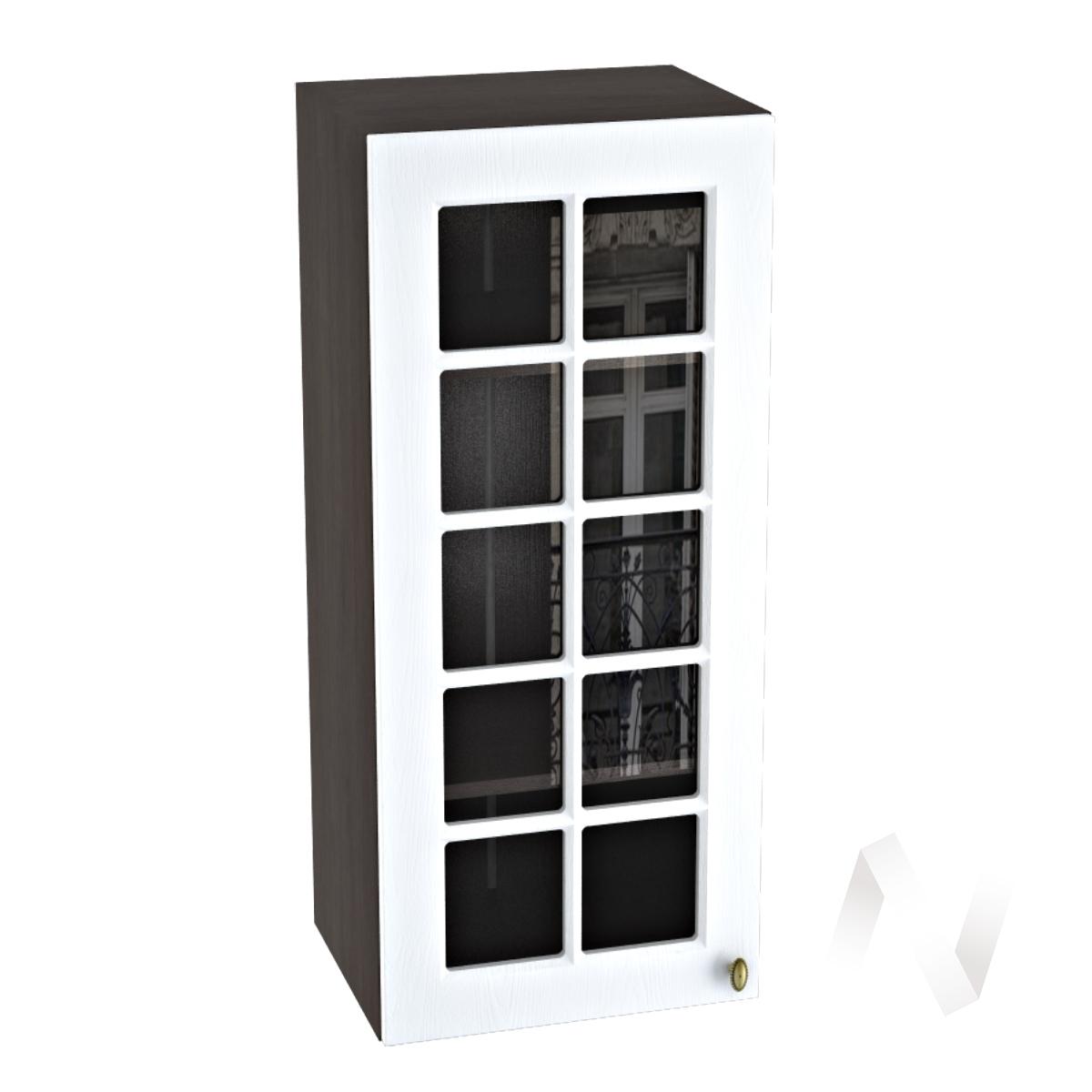 "Кухня ""Прованс"": Шкаф верхний 409, ШВC 409 (белое дерево/корпус венге)"
