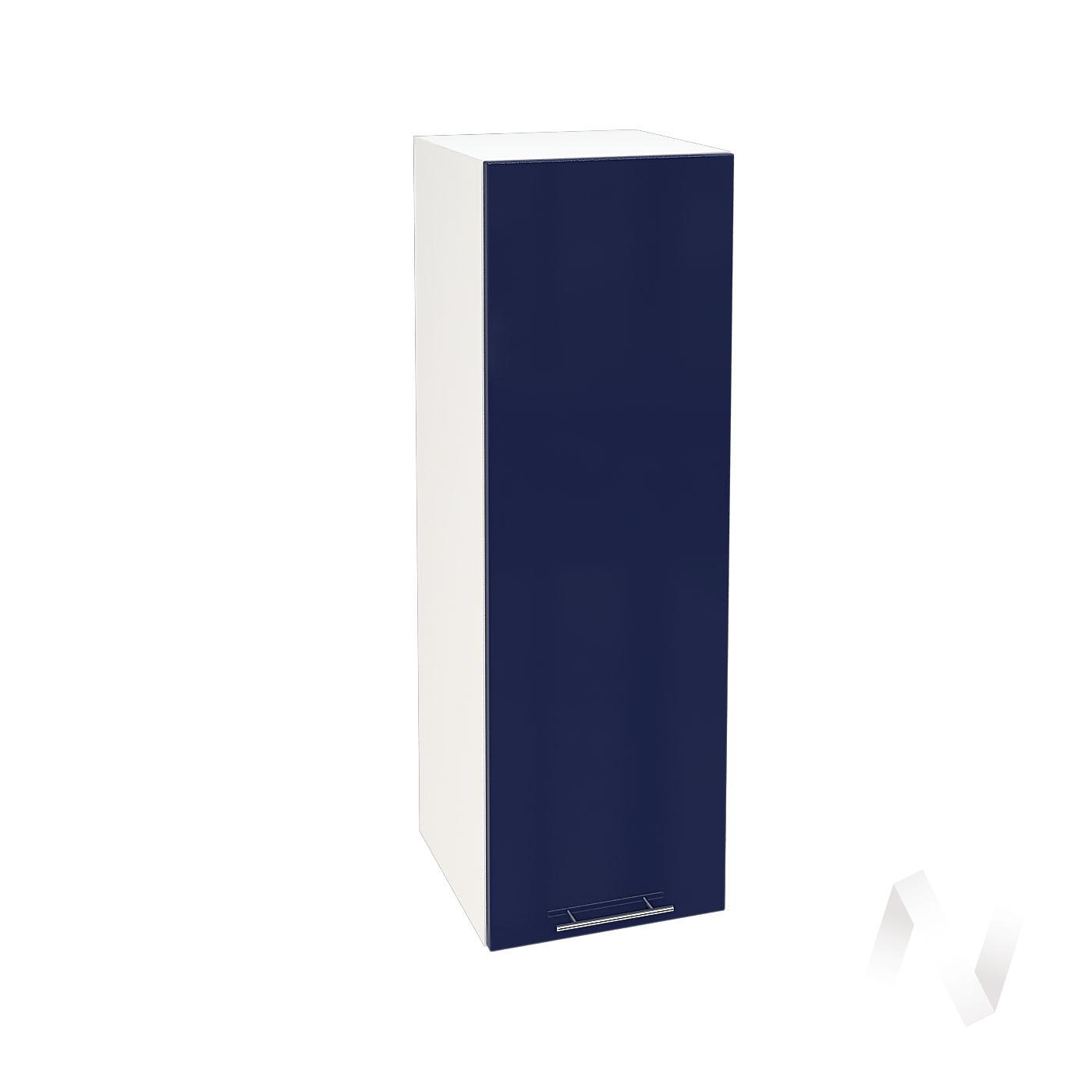 "Кухня ""Валерия-М"": Шкаф верхний 309, ШВ 309 (Синий глянец/корпус белый)"