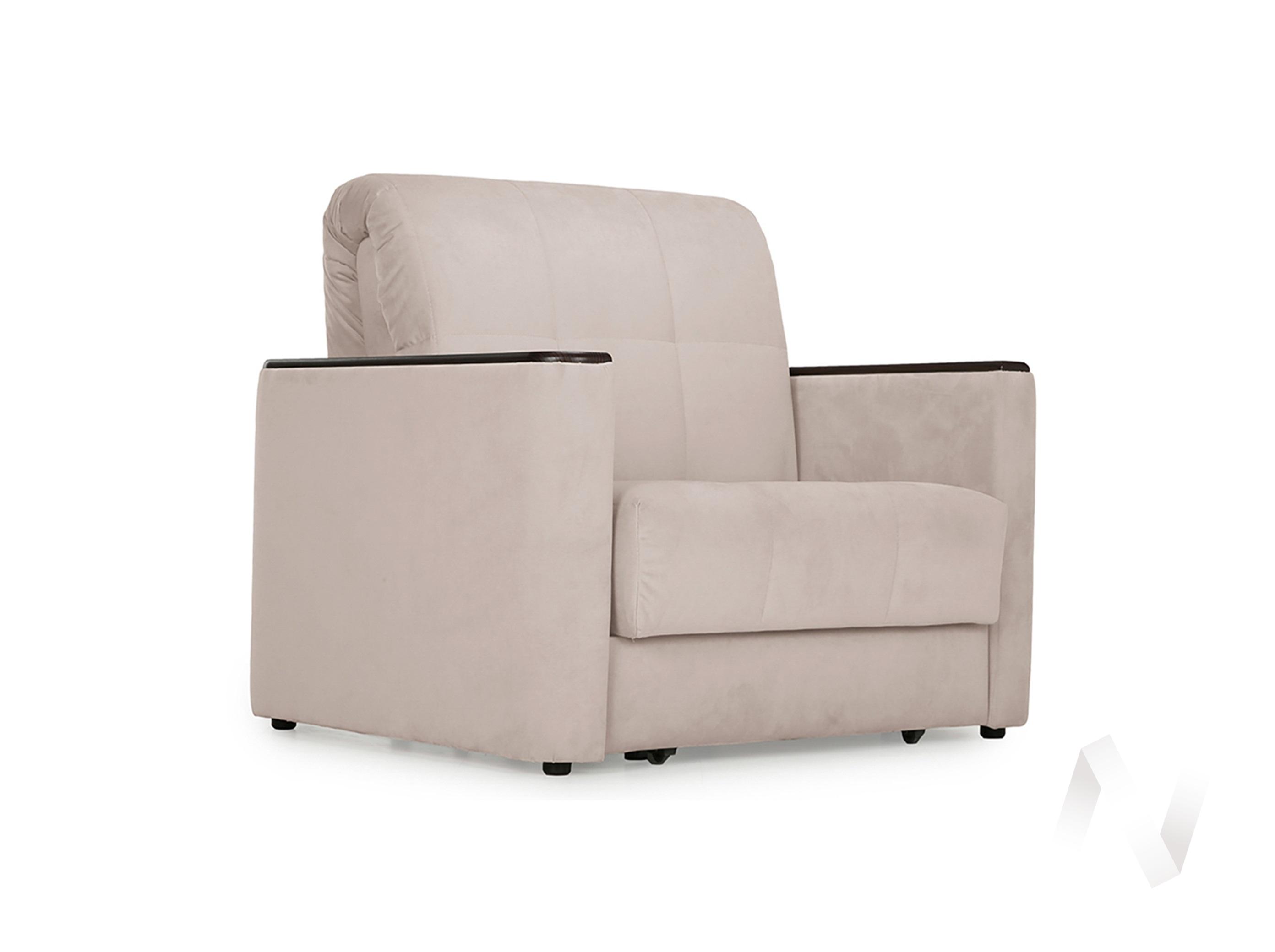 "Кресло-кровать ""Мартин"" (07), (Velutto 04)"