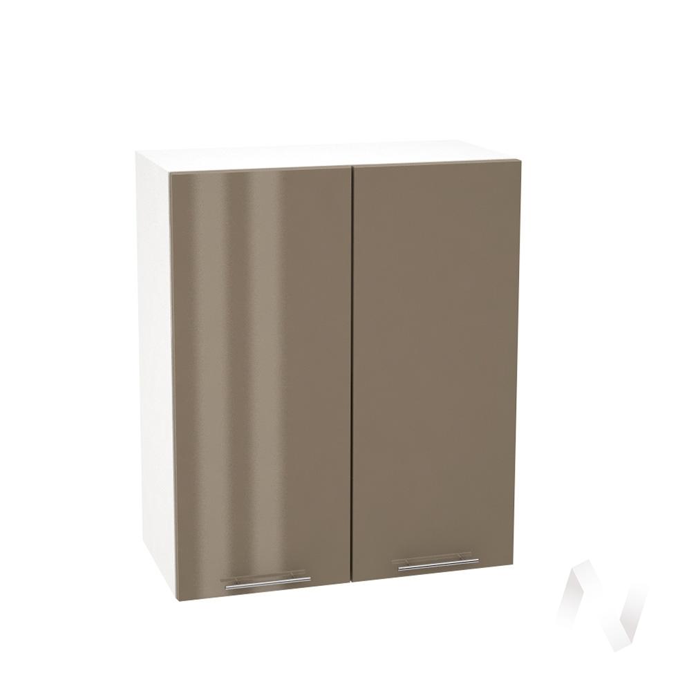"""Кухня """"Валерия-М"""": Шкаф верхний 600, ШВ 600 (Капучино глянец/корпус белый)"""