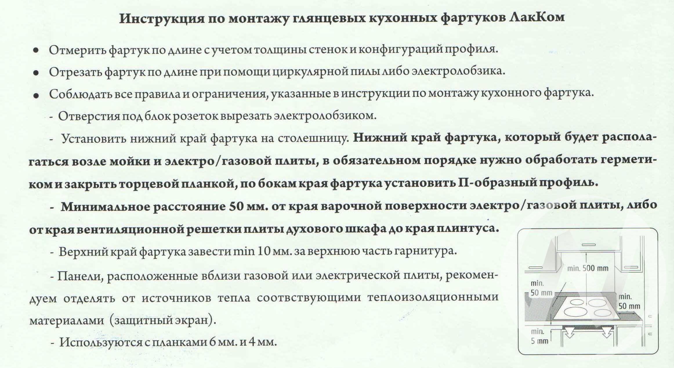 """Фартук для кухни """"Желтый Оникс"""" 002 (ПВХ)"""