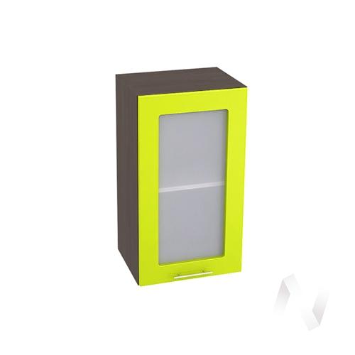 """Кухня """"Валерия-М"""": Шкаф верхний со стеклом 400, ШВС 400 (лайм глянец/корпус венге)"""