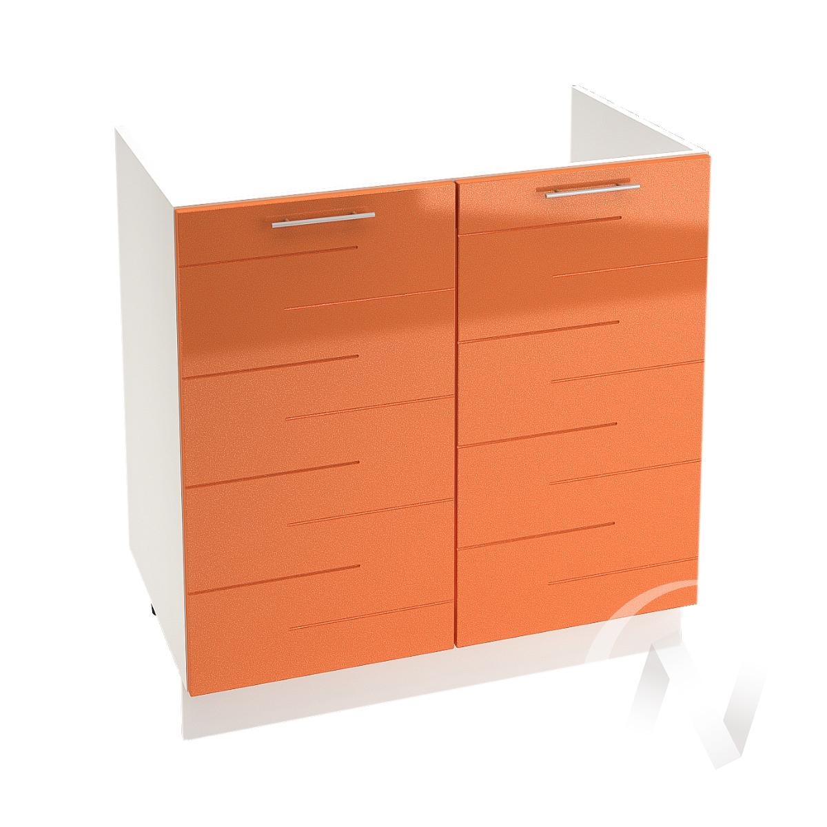 "Кухня ""Техно"": Шкаф нижний под мойку 800, ШНМ 800 новый (корпус белый)"