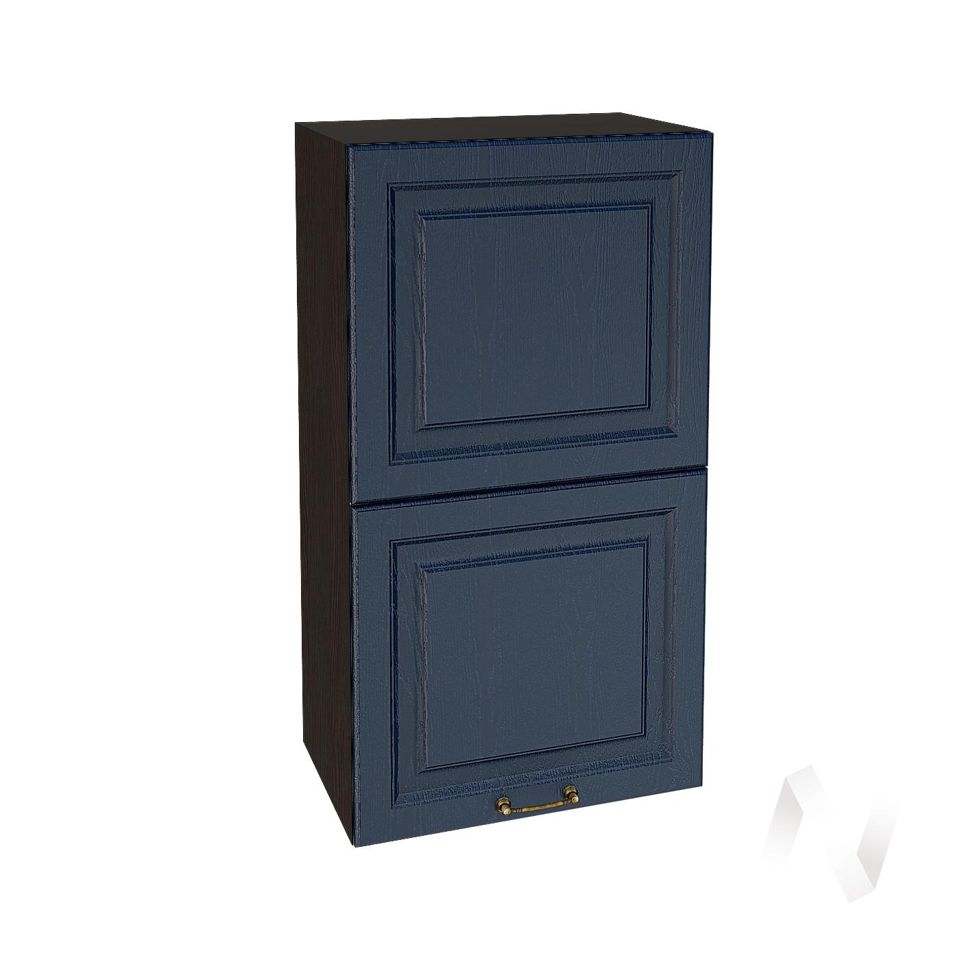 """Кухня """"Ницца"""": Шкаф верхний горизонтальный 502, ШВГ 502 (Дуб чернильный/корпус венге)"""
