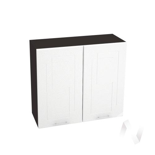"""Кухня """"Вега"""": Шкаф верхний 800, ШВ 800 новый (белый металлик/корпус венге)"""