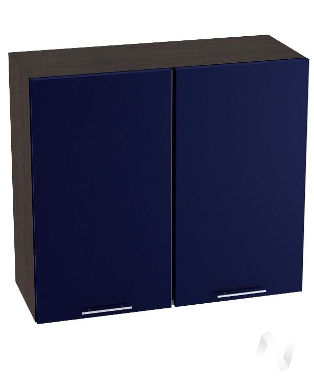 """Кухня """"Валерия-М"""": Шкаф верхний 800, ШВ 800 новый (Синий глянец/корпус венге)"""