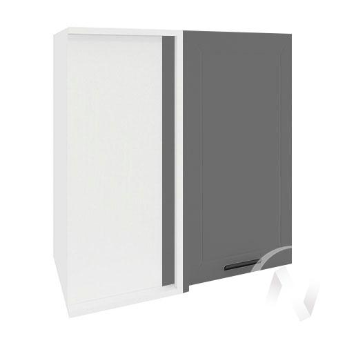 "Кухня ""Глетчер"": Шкаф верхний угловой 690, ШВУ 690 (Маренго силк/корпус белый)"