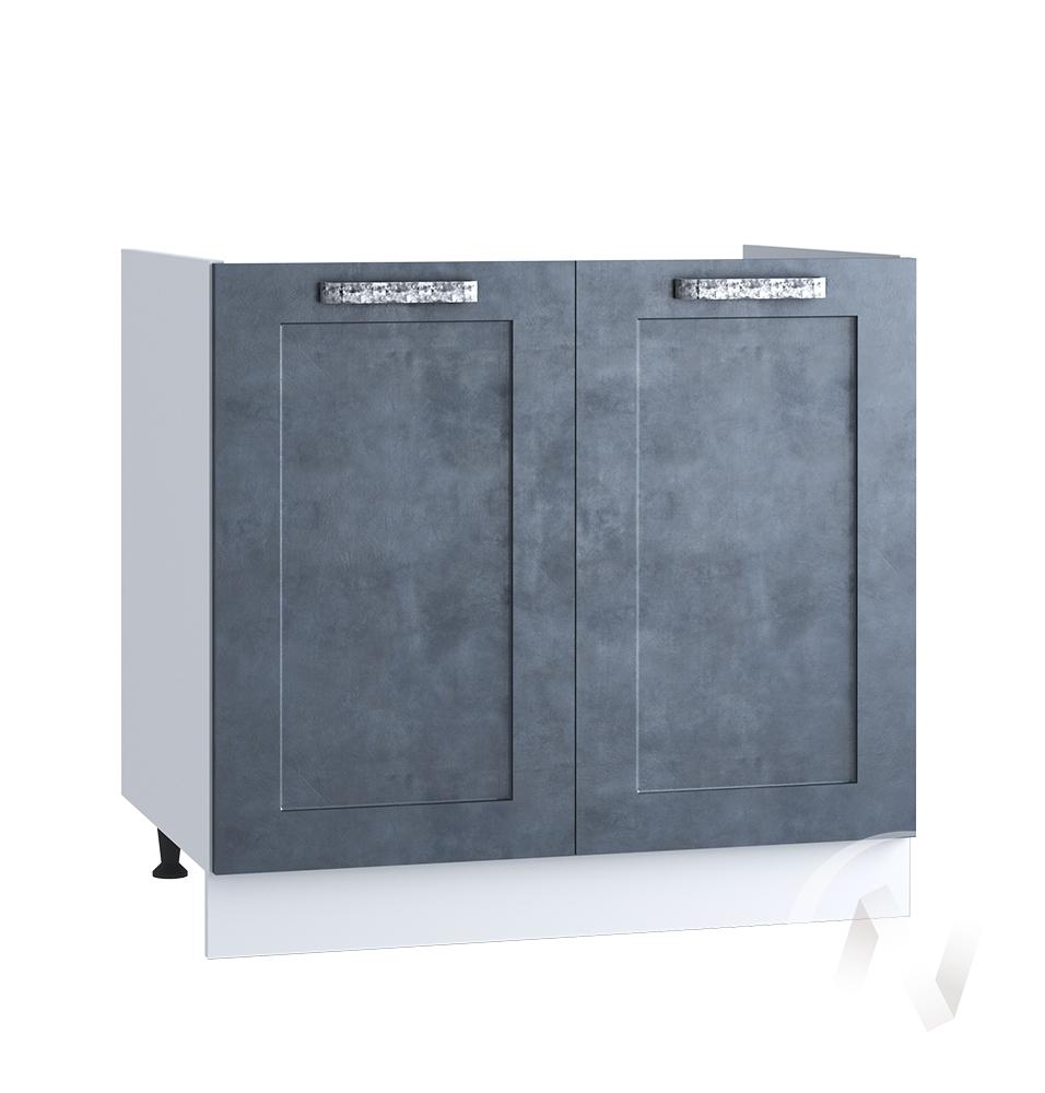 """Кухня """"Лофт"""": Шкаф нижний под мойку 800, ШНМ 800 новый (Бетон графит/корпус белый)"""