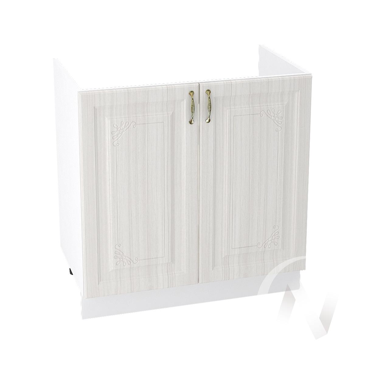 """Кухня """"Виктория"""": Шкаф нижний под мойку 800, ШНМ 800 новый (корпус белый)"""