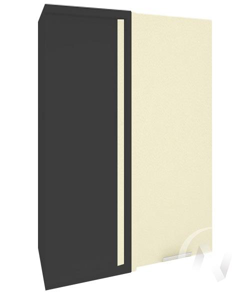 """Кухня """"Терра"""": Шкаф верхний угловой 699, ШВУ 699 (ваниль софт/корпус венге)"""