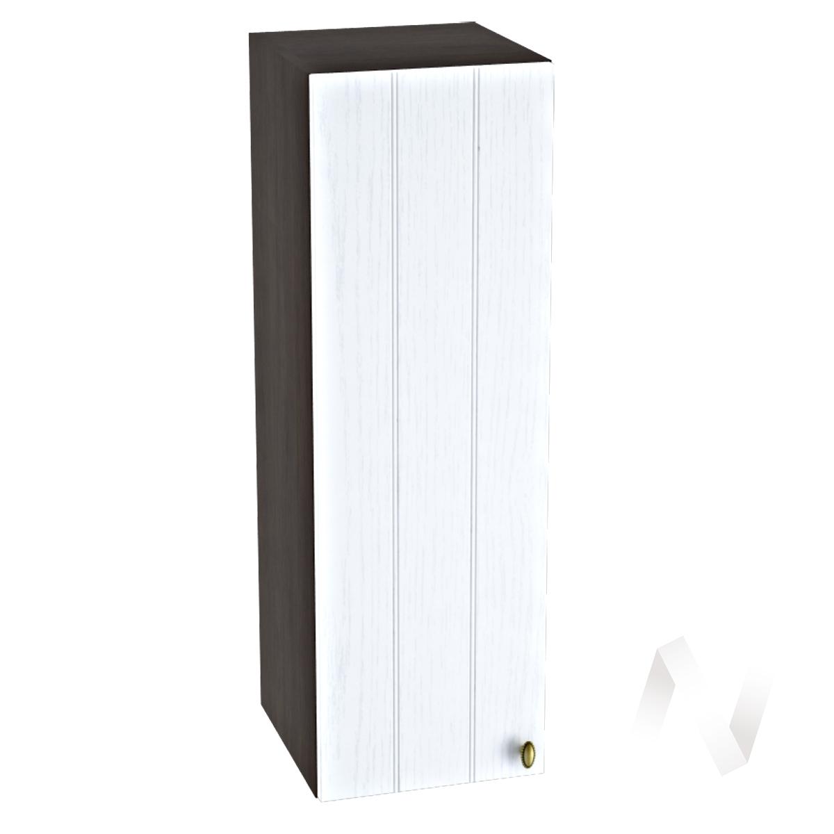 "Кухня ""Прованс"": Шкаф верхний 309, ШВ 309 (белое дерево/корпус венге)"