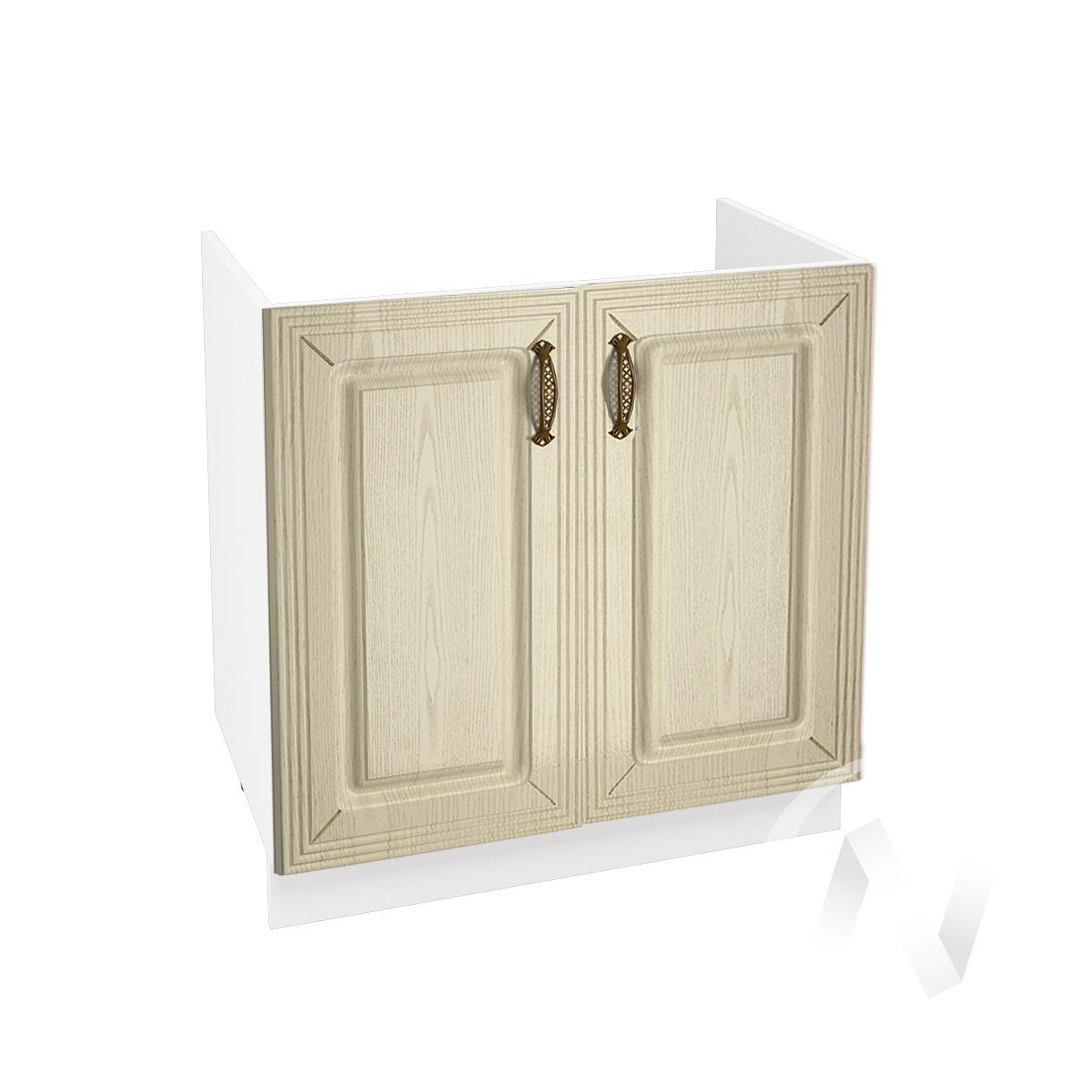 """Кухня """"Изабель"""": Шкаф нижний под мойку 800, ШНМ 800 новый (корпус белый)"""