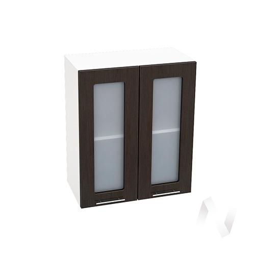 """Кухня """"Валерия-М"""": Шкаф верхний со стеклом 600, ШВС 600 новый (венге/корпус белый)"""
