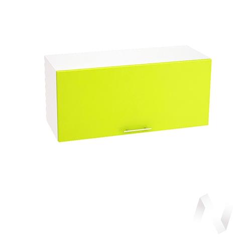 """Кухня """"Валерия-М"""": Шкаф верхний горизонтальный 800, ШВГ 800 (лайм глянец/корпус белый)"""