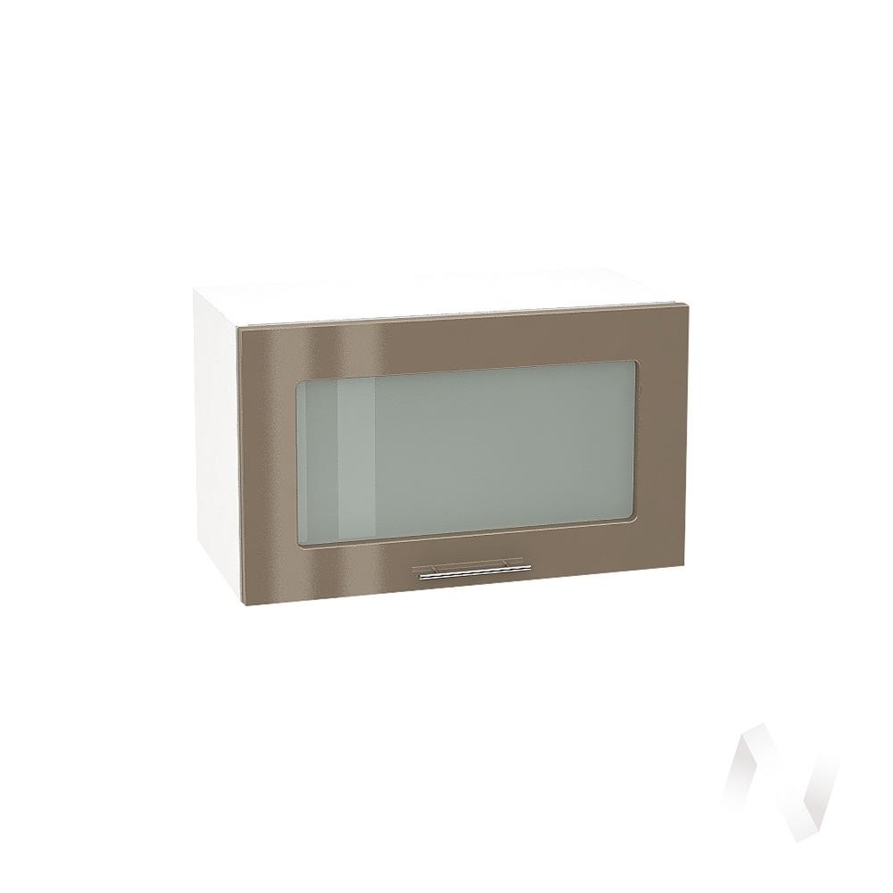 """Кухня """"Валерия-М"""":Шкаф верхний горизонтальный со стеклом 600,ШВГС 600 (Капучино глянец/корпус белый)"""