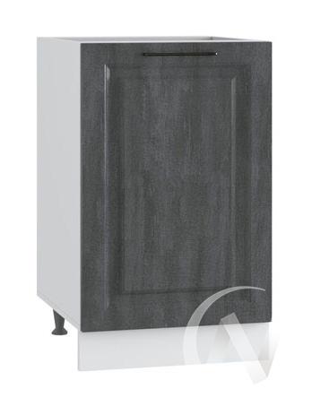 """Кухня """"Либерти"""": Шкаф нижний 450, ШН 450 (Холст грей/корпус белый)"""