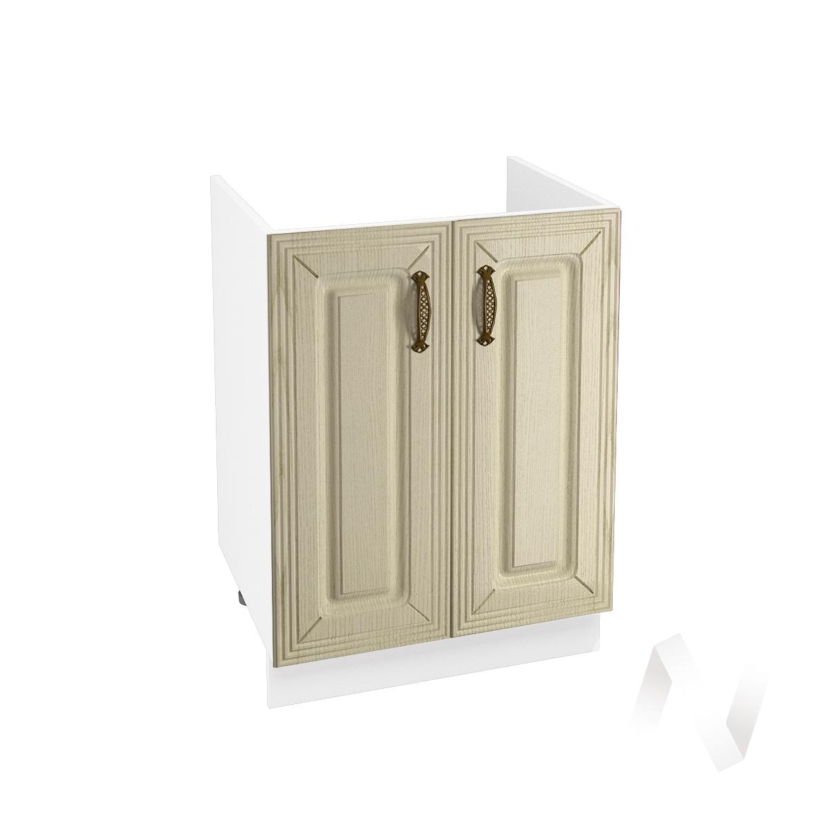 """Кухня """"Изабель"""": Шкаф нижний под мойку 600, ШНМ 600 новый (корпус белый)"""