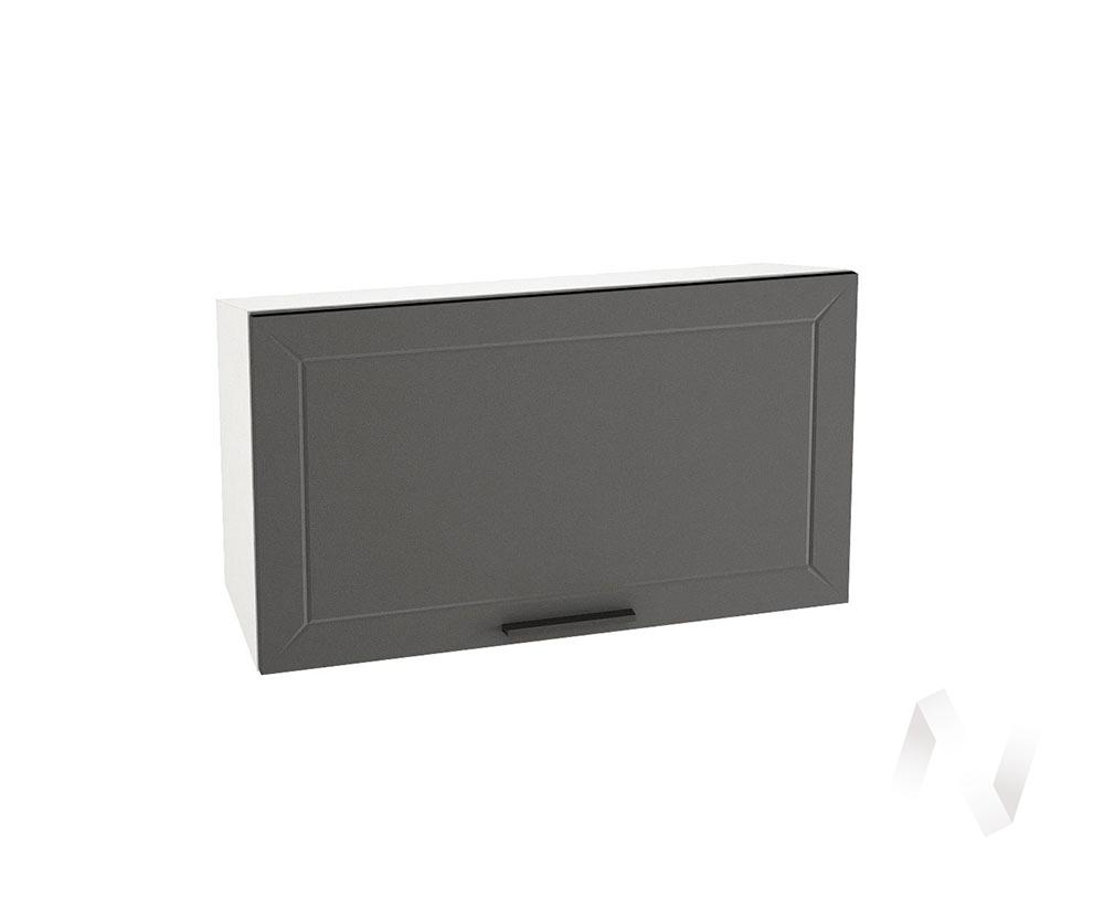 "Кухня ""Глетчер"": Шкаф верхний горизонтальный 809, ШВГ 809 (Маренго силк/корпус белый)"