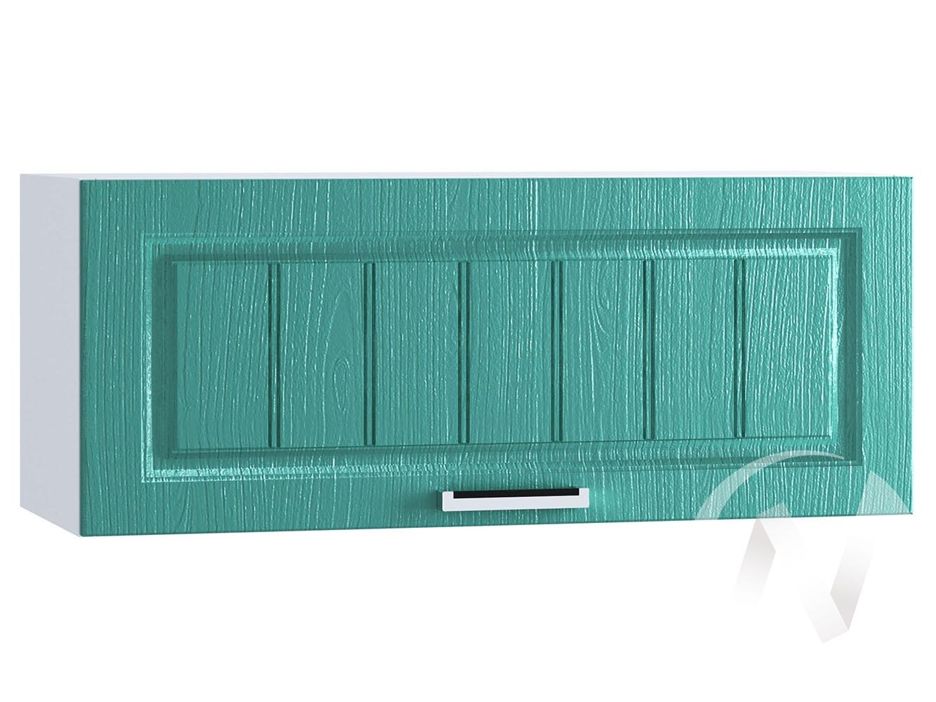"""Кухня """"Луксор"""": Шкаф верхний горизонтальный 800, ШВГ 800 (Клен бирюза/корпус белый)"""
