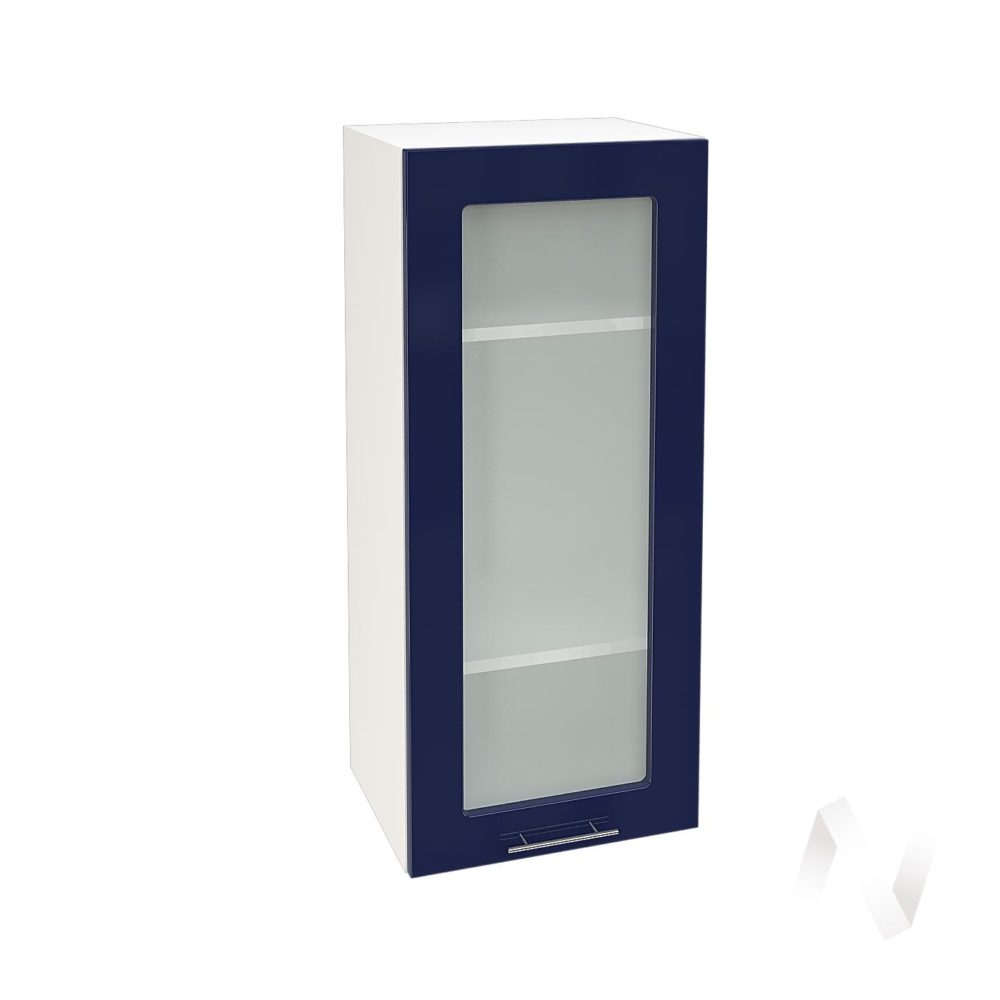 "Кухня ""Валерия-М"": Шкаф верхний со стеклом 409, ШВС 409 (Синий глянец/корпус белый)"