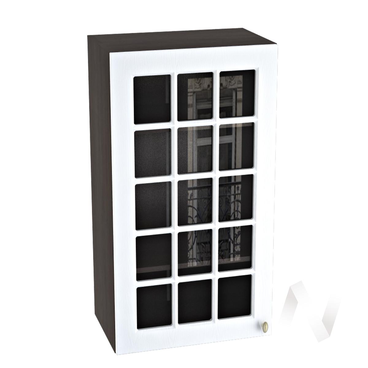 "Кухня ""Прованс"": Шкаф верхний 509, ШВC 509 (белое дерево/корпус венге)"