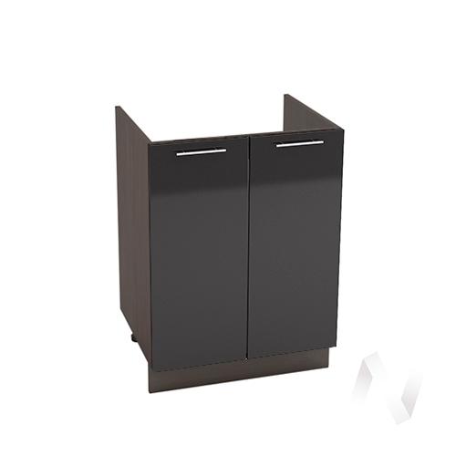 """Кухня """"Валерия-М"""": Шкаф нижний под мойку 600, ШНМ 600 новый (черный металлик/корпус венге)"""