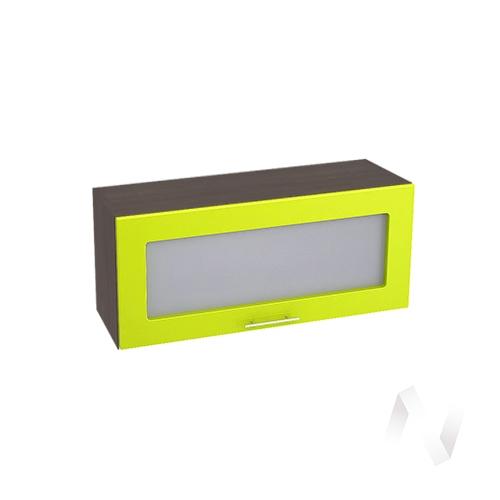 """Кухня """"Валерия-М"""": Шкаф верхний горизонтальный со стеклом 800, ШВГС 800 (лайм глянец/корпус венге)"""