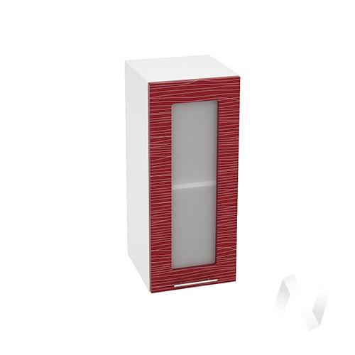 """Кухня """"Валерия-М"""": Шкаф верхний со стеклом 300, ШВС 300 (Страйп красный/корпус белый)"""