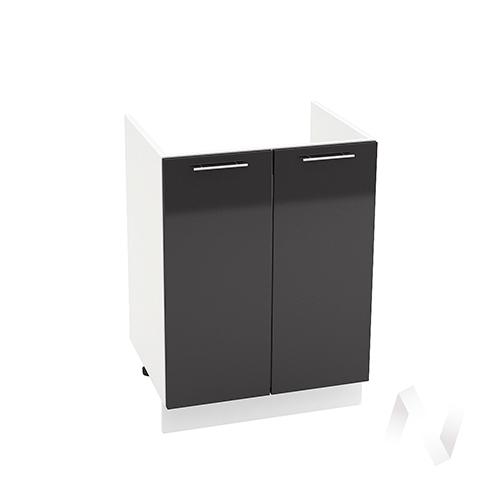 """Кухня """"Валерия-М"""": Шкаф нижний под мойку 600, ШНМ 600 новый (черный металлик/корпус белый)"""