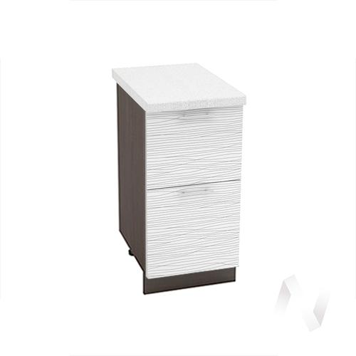 "Кухня ""Валерия-М"": Шкаф нижний с 2-мя ящиками 400, ШН2Я 400 (Страйп белый/корпус венге)"