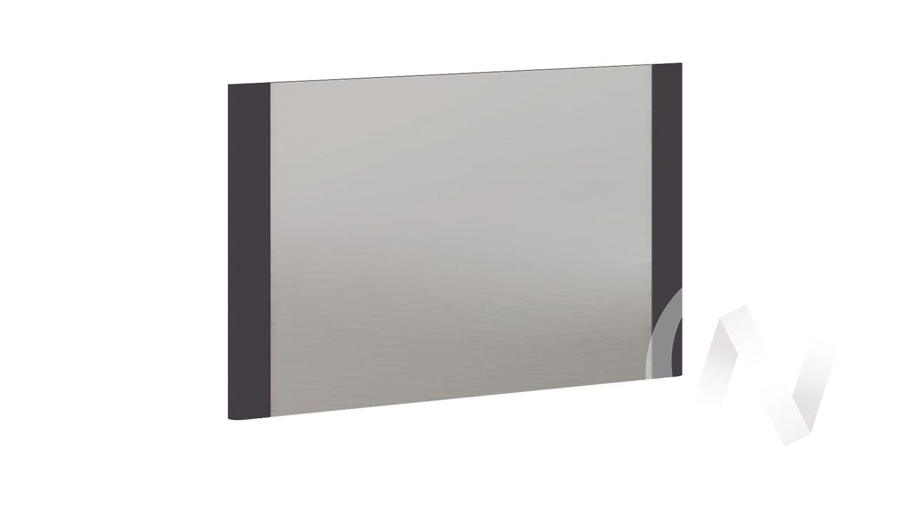 "Панель с зеркалом ""Наоми"" ТД-208.06.01 (Фон серый)"