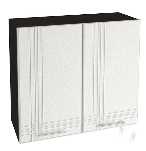 """Кухня """"Струна"""": Шкаф верхний 800, ШВ 800 новый (белый металлик/корпус венге)"""