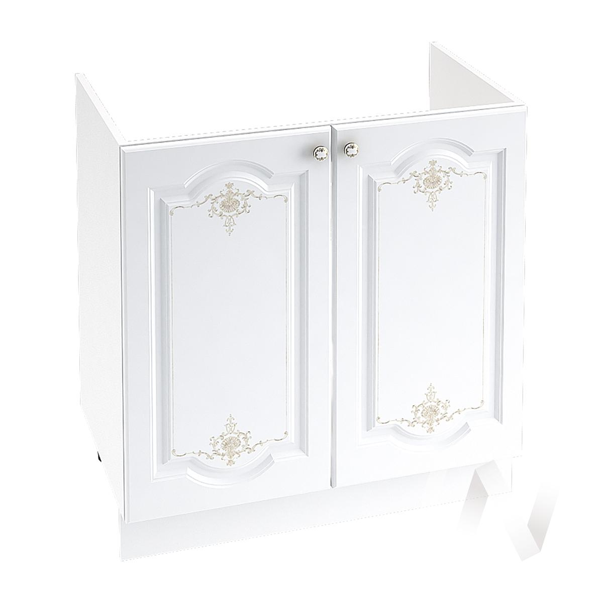 """Кухня """"Шарлиз"""": Шкаф нижний под мойку 800, ШНМ 800 новый (корпус белый)"""